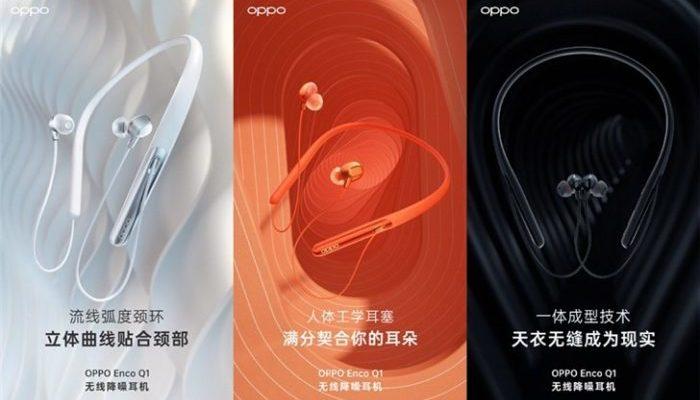 Enco Q1 les écouteurs d'Oppo
