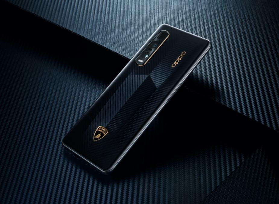 OPPO Find X2 Pro Lamborghini édition limitée