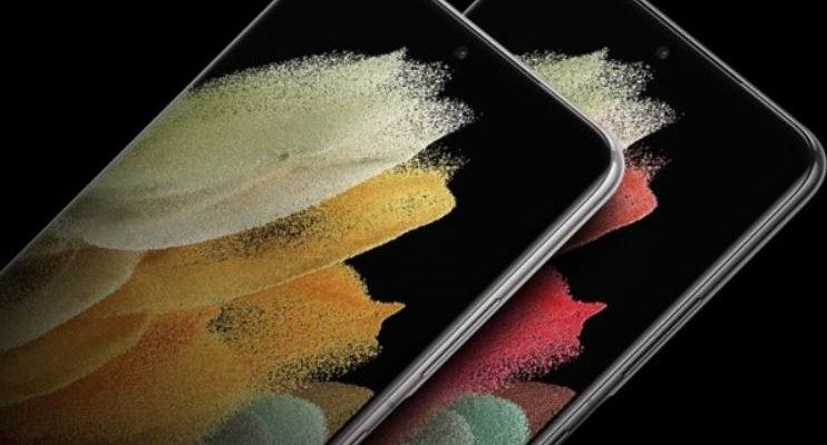Ecran Samsung OPPO avis